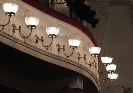 ford_theater_lights